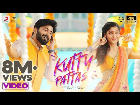 Kutty Pattas Music Video | Ashwin | Reba John | Venki | Santhosh Dhayanidhi | Sandy