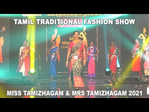 Tamil Traditional Fashion Show … IFL Fashion Awards 2021!