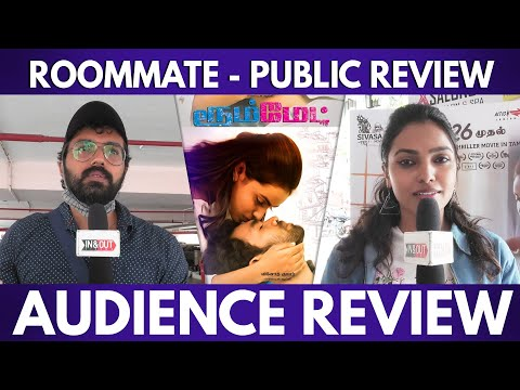 Roommate Public Review | Naren | Sowmya | Roommate Movie Review