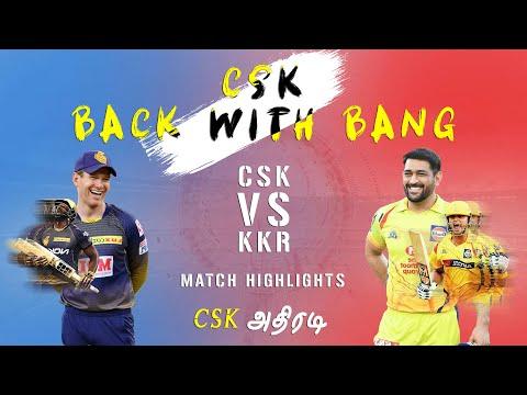 CSK-வின் அதிரடி ஆரம்பம்…! | Csk Vs Kkr IPL 2021