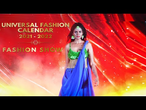 Universal Fashion Show | Hot Fashion Week | Universal Fashion Calendar Launch
