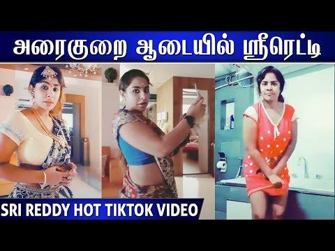 Sri Reddy latest Glamourous tiktok
