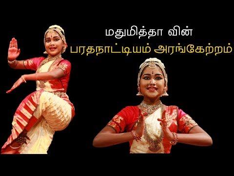 Indian Classic Dancer Madhumitha Bharatanatyam Arangetram