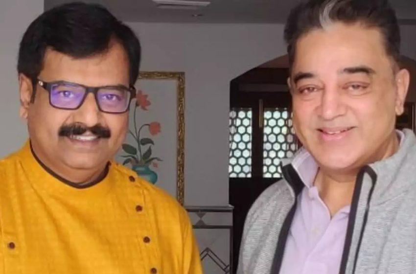 ' விவேக்கின் மறைவு பெரும் இழப்பு' கமல்ஹாசன்!