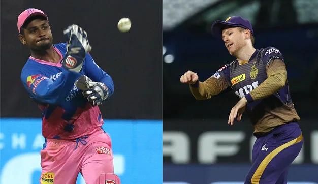 IPL 2021 – (RR vs KKR) இன்றைய போட்டியில் யார் வெல்வார்கள்?