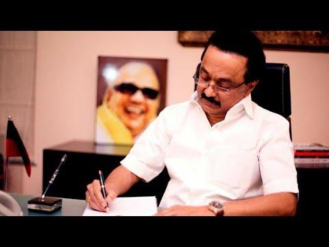 முதலமைச்சர் ஸ்டாலின் பதவியேற்பு விழா | #CmStalin #Tamilnadu