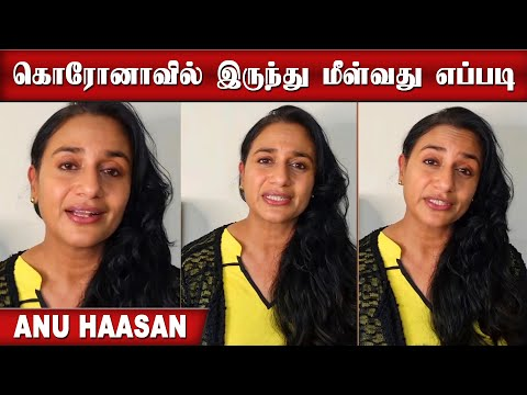 How I recovered From Covid | Health Tips | Actress Anu Haasan