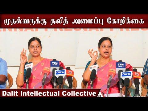 மாணவர்களுக்கு கழிப்பறை வசதி கூட இல்ல… Dalit Intellectual collective…