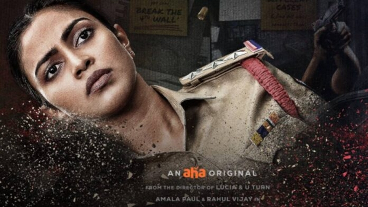அமலா பால் நடிப்பில் உருவாகும் 'குடியெமைதே'…  ரிலீஸ் தேதி!