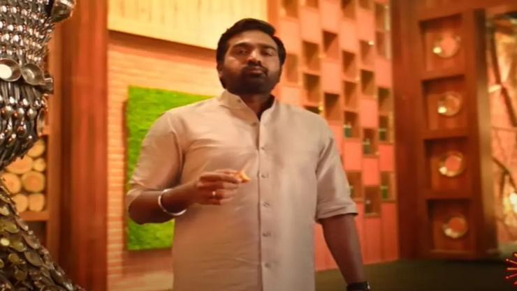வேட்டிய மடிச்சுக்கிட்டு மாஸ் காட்டிய விஜய்சேதுதி… #MasterChef  புதிய ப்ரோமோ!