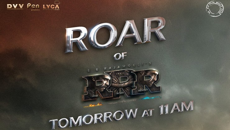 #RoarOfRRR: லைகா வெளியிட்ட மாஸ் அப்டேட் இதோ !