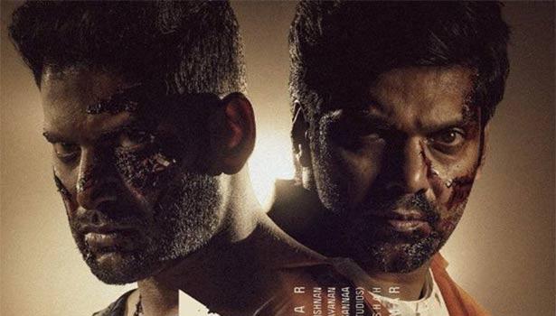 '#எனிமி' படத்தின் டீசர் ரிலீஸ் எப்போ தெரியுமா ?