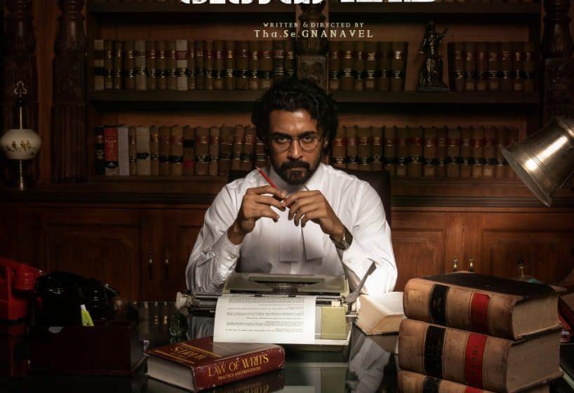 சூர்யா #ஜெய்பீம் படத்தின் மாஸ் செகண்ட் லுக் !