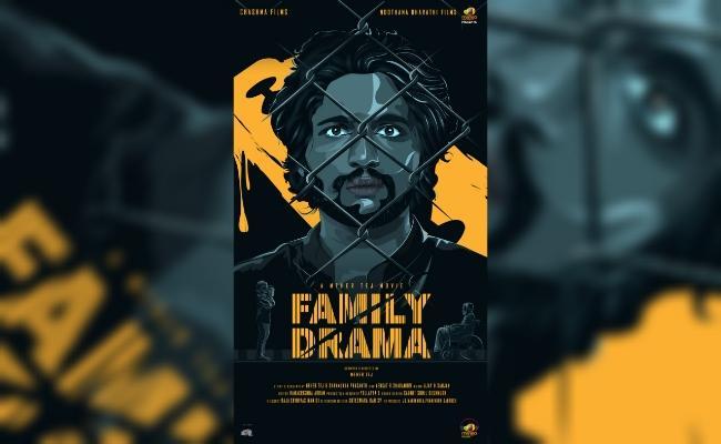 #ColourPhoto ஹீரோவின் #FamilyDrama … வைரலாகும் பாஸ்ட் லுக் போஸ்டர் !