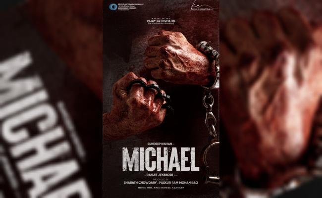 சந்தீப்பின் #Michael…கையில் ரத்த கறையுடன் தெறிக்கும் போஸ்டர்!