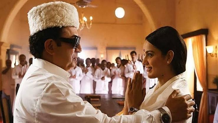 கங்கனா ரணாவத் நடித்த தலைவி படம் #BoxOffice  எப்படி உள்ளது?