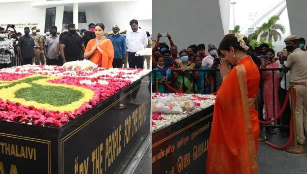 கருணாநிதி நினைவிடத்தில் நடிகை கங்கனா ரணாவத் மரியாதை!