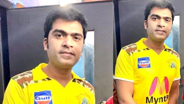 சென்னை சூப்பர் கிங்ஸ் ரசிகர்களுக்கு சிம்பு கொடுக்க உள்ள சர்ப்ரைஸ்!!