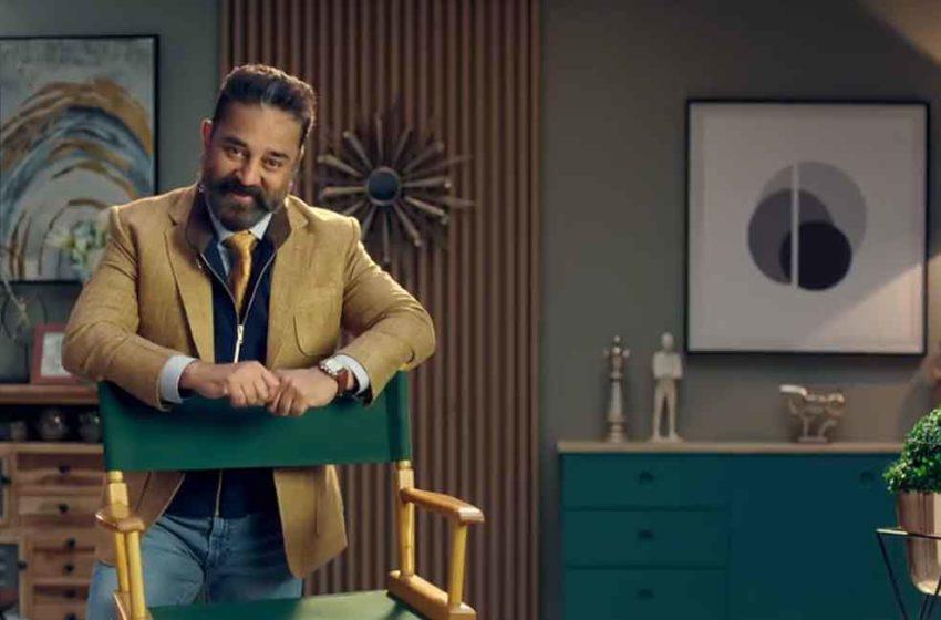 ஆரம்பிக்கலாமா?.. #பிக்பாஸ் சீசன் 5 புதிய ப்ரோமோ வீடியோ!