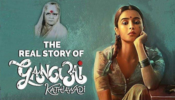 Alia Bhatt's 'Gangubai Kathiawadi' and 'RRR' will release in theatres and not OTT, confirms producer Jayantilal Gada
