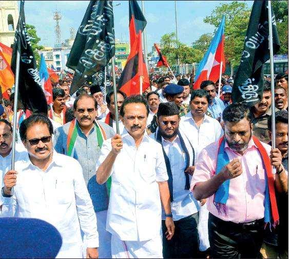 DMK, allies to hold black flag stir on September 20 in Tamil Nadu as part of nation-wide joint protest against BJP-led Centre