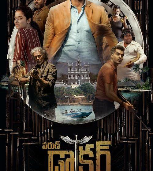 சிவகார்த்திகேயனின் 'டாக்டர்' ட்ரைலர் ரிலீஸ் தேதி வெளியானது!!