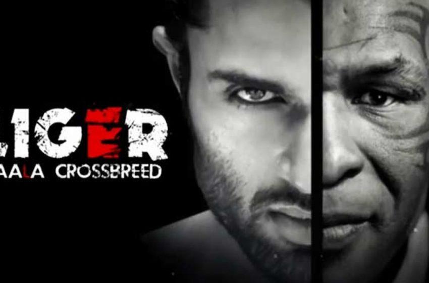 #Liger: American former professtional boxer 'Mike Tyson' joins with Vijay Deverakonda!!