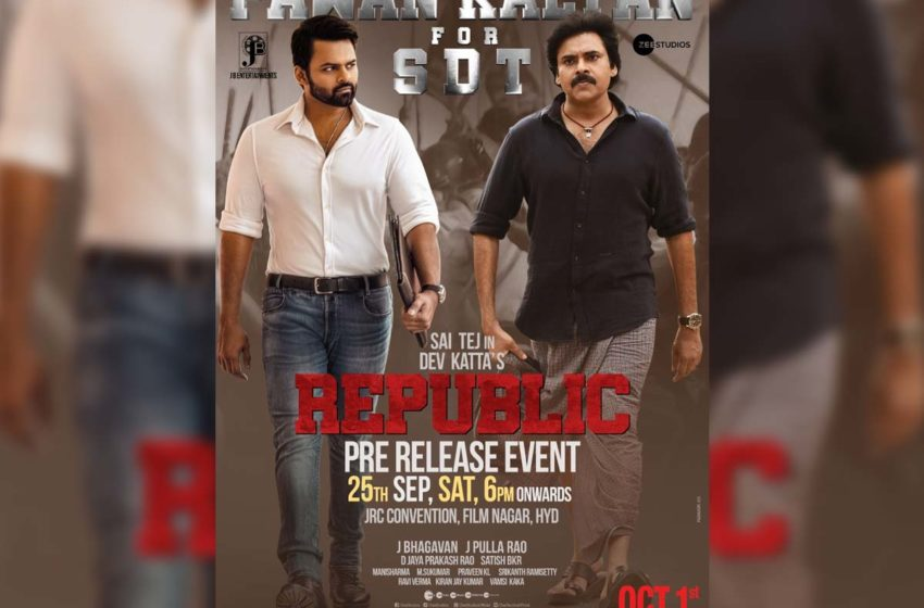 #Pawan kalyan as chief guest: The Grand pre-release event of the film 'Republic'!!