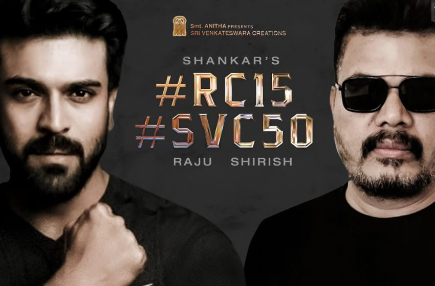 # Shankar-Ram Charan: New update about the story of RC 15 movie!!!