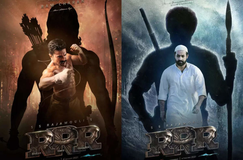 #Tollywood director SS Rjamouli's 'RRR' movie latest update!!