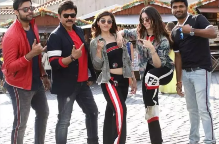 #Anil Ravipudi's F3 film shoot started: Makers shared the funny BTS videos on social media