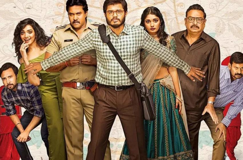 #Pushpaka Vimanam: Anand Deverakonda-Geeth Saini's film to hit the screen on November 12!!