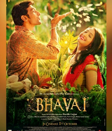 """#Bollywood movie """"Bhavai"""": The makers recently changed its title, now they have released clarification statement.."""