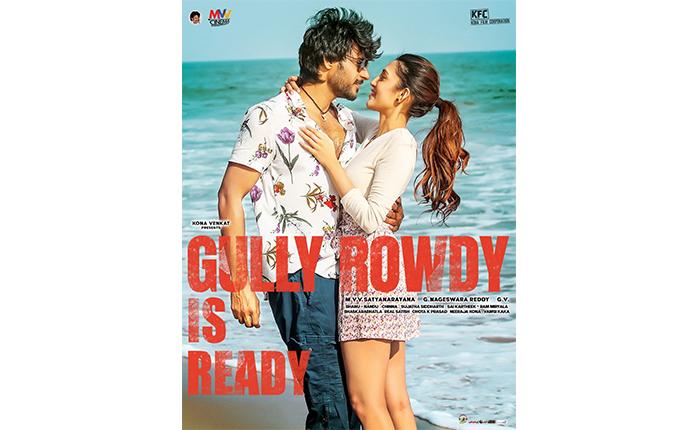 Sundeep Kishan and Neha Shetty's 'Gully Rowdy' new release date revealed