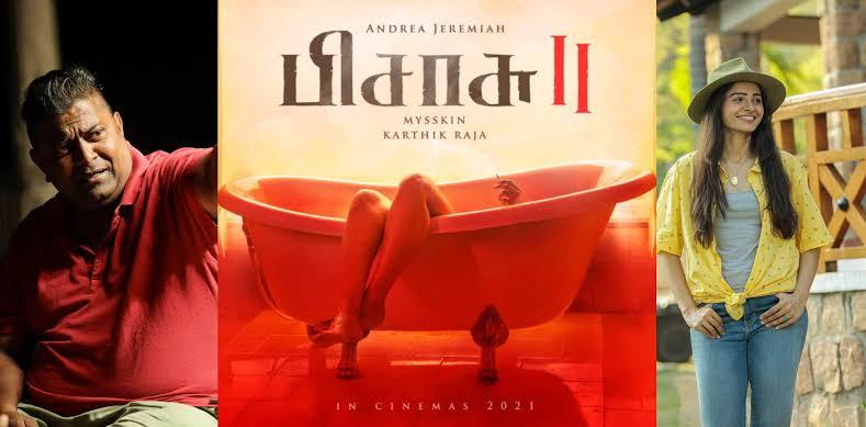 மிஷ்கினின் 'பிசாசு 2' படத்தின் முதல் சிங்கிள் ! வெளியான புதிய அப்டேட் !!