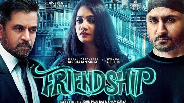 நாங்க வரோம்!!!  '#FRIENDSHIP' படத்தின் லேட்டஸ்ட் அப்டேட் கொடுத்த ஹர்பஜன் சிங்!