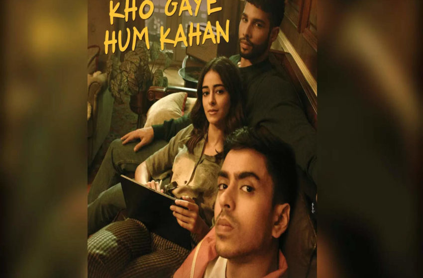 Farhan Akhtar shares first look of 'Kho Gaye Hum Kahan'