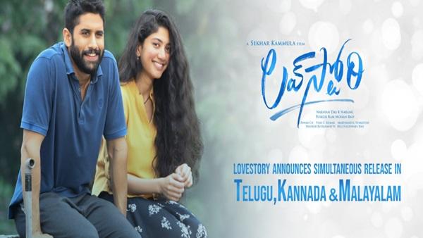 #Naga Chaitanya-Sai Pallavi: 'Love story' Box office collection!!