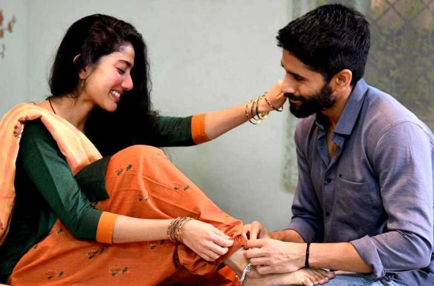 #Here is the Interesting update about the preview of the film 'Love Story'!!!