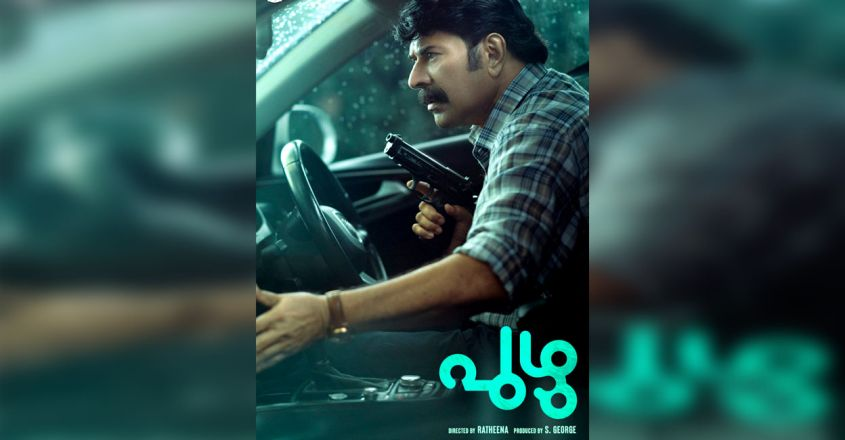# Mollywood Mega Star Mammootty's 'Puzhu' Movie First Look is Out!!!