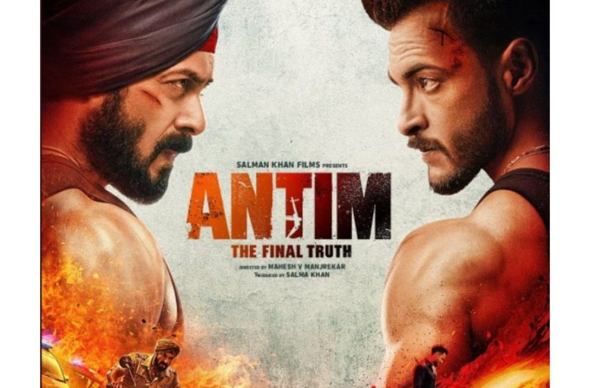 #Recent update about the release date of Salman Khan's 'Antim' Film!!