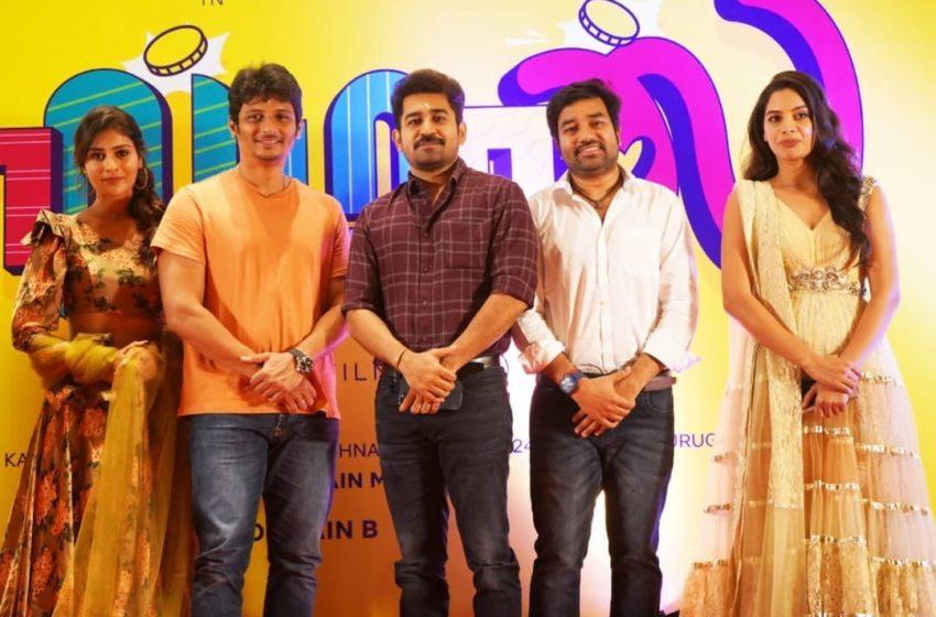 "#Jeeva, Shiva, Payal Rajput and Tanya Hope's ""Golmaal"" Kickstarted with Puja!!"