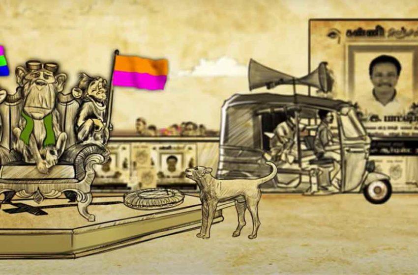 ப்ளூ சட்டை மாறனின் '#antiindian' படத்தின் ட்ரைலர் வெளியான புதிய அப்டேட் !