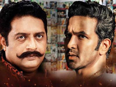 #MAA Election 2021: War between Prakash Raj and Vishnu Manchu!!