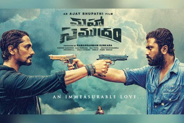 # 'Maha Samudram': Amazing first look poster of Sharwanand and siddharth!!