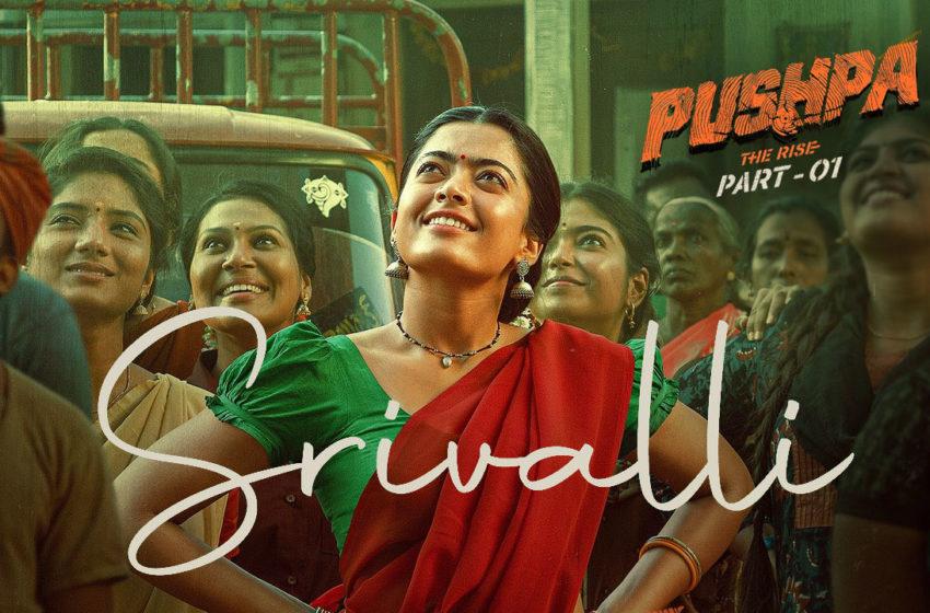 வைரலாகும்  அல்லு அர்ஜூன் – ராஷ்மிகா நடிக்கும் #புஷ்பா திரைப்படத்தின் Second Single!