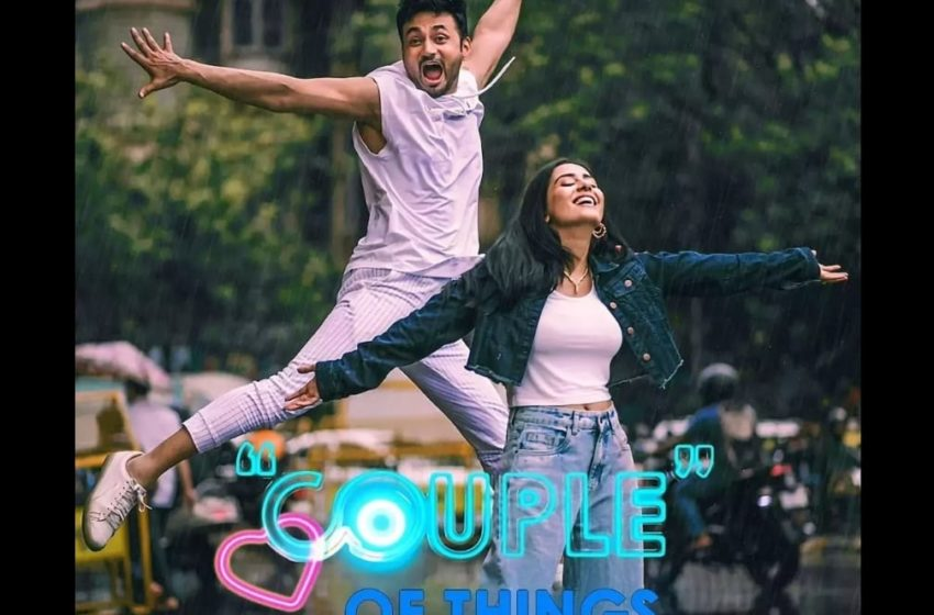"""#For The Very First Time, Amrita Rao-RJ Anmol Couple Is Set To Narrate Their Love Story Under The Title """"COUPLE OF THINGS""""!!"""
