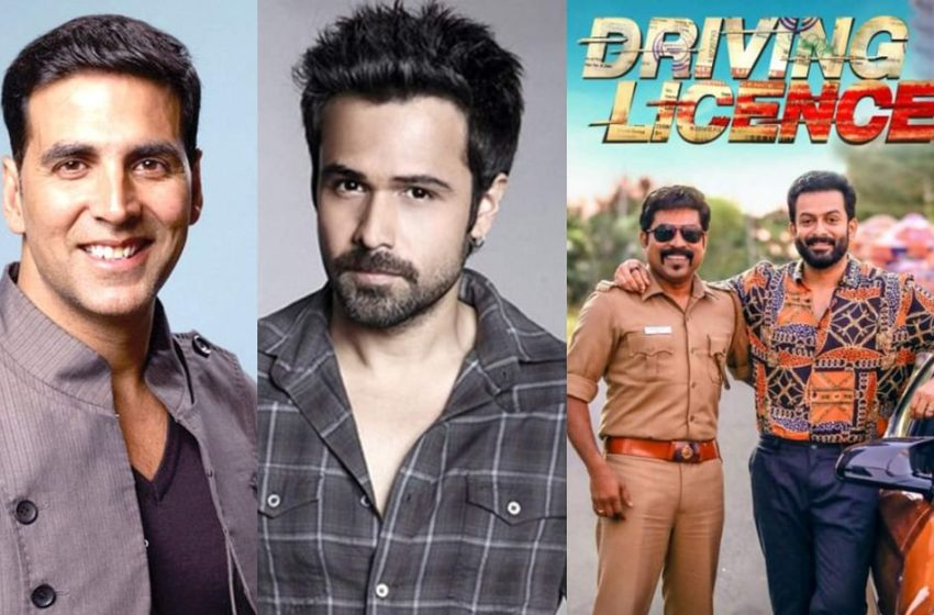 #Prithviraj-Suraj's Mollywood Blockbuster film 'Driving Licence' is getting a Bollywood remake!!