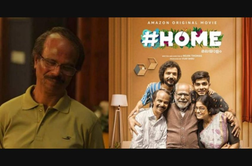 #Recent update: The official Hindi remake of the hit Malayalam film 'Home'!!