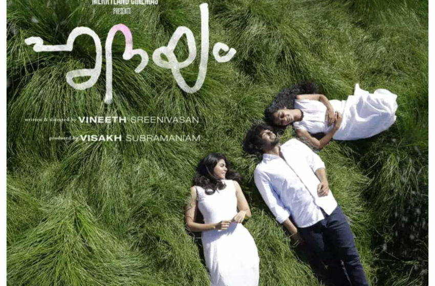 #The First Song of 'Hridayam' will be Unveiled on October 25!!